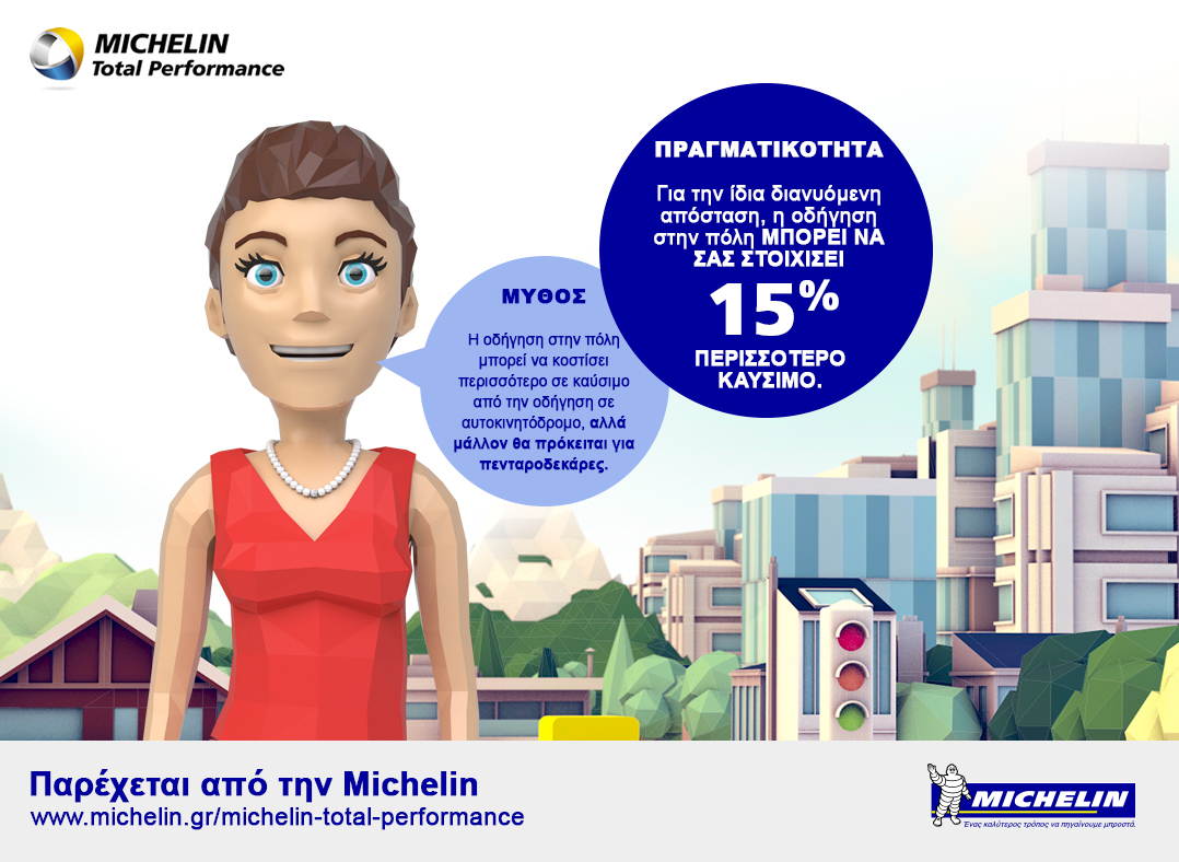 Michelin_Lab_MR5.jpg