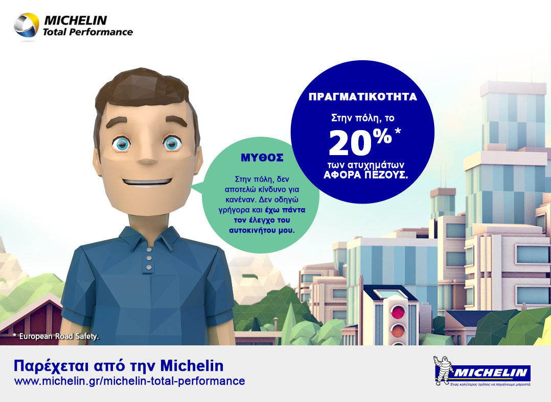 Michelin_Lab_MR6.jpg